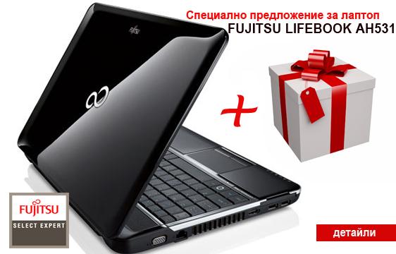 Fujitsu Lifebook AH531 с подарък!