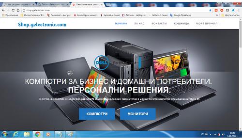 Shop.gelectronic.com – с  обновен дизайн
