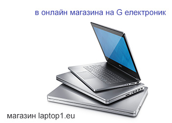 DELL XPS 15 9560 i7 Touch
