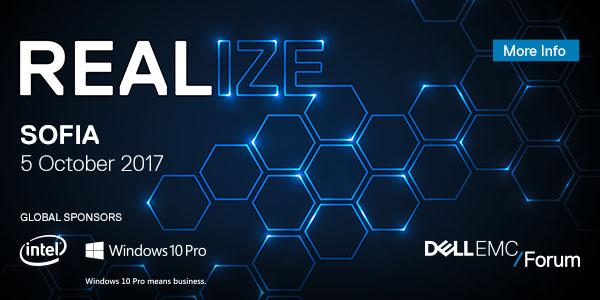 Dell EMC Forum 2017 ще се проведе в София